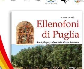 """Martano: presentazione del libro """"Ellenofoni di Puglia"""" all'IISS """"Trinchese"""""""