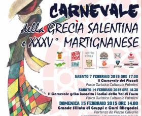 Martignano: XXIX edizione del Carnevale della Grecìa Salentina
