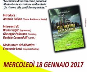 """""""Gli ultimi assassini"""" presentazione del libro di Erio Guandalini"""