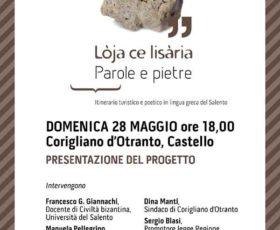 """Presentazione progetto """"Lòja ce Lisària"""" Parole e Pietre"""